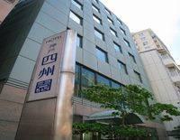 Hotel Kobe Shishuen
