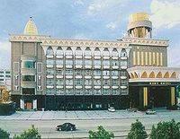 Celebrity City Hotel - Xiangzhou