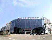 Starway Hotel Yuankai Xiangshan