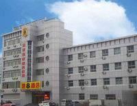 SUPER 8 HOTEL BINZHOU DA DU HU