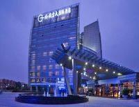Grand Skylight International Gu