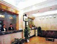Kaifeng Dajintai Hotel