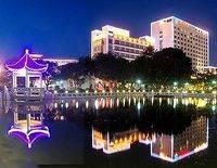 Zhangzhou Hotel - Zhangzhou