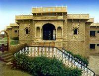 The Gateway Hotel Rawalkot