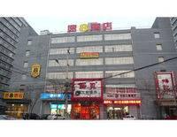 SUPER 8 HOTEL BEIJING XI ZHI M