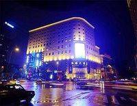 Global Hotel - Changchun