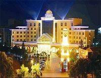 Yulin Garden International Hotel - Yulin