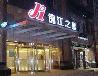 Jinjiang Inn Xining Grand Cross