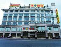 Super 8 Hotel Putian Hanjiang S