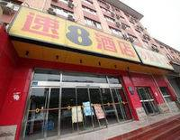 SUPER 8 HOTEL BEIJING WU KE SO