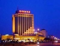 Hezhou International Hotel