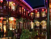 Qingxinyuan Folk Hotel