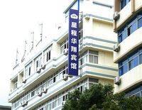Starway Huaxiang Hotel Xiangshan