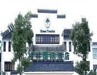 GreenTree International - Wuyuan