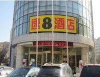 SUPER 8 HOTEL YAN AN TAI HE
