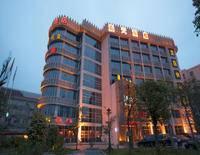 Euro Garden Hotel Guangzhou