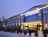 Grand Skylight CIMC Hotel Yangzhou