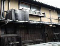 Gion Machiya
