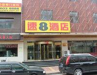 SUPER 8 HOTEL BAIYIN JING TAI