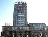 Zhong Hua Hotel - Zhangjiakou