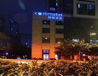 Rui-Cheng Commatel Hotel Guangzhou