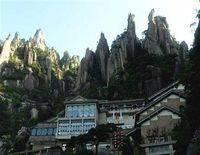 Mount Sanqingshan Tianmen Villa