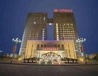 Nanyang Tang Zhongzhou Hotel