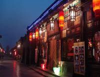 Yucheng Yuan Hotel Pingyao