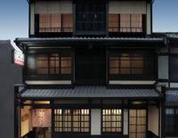 Kyomachiya Ryokan Sakura