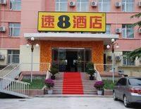 Super 8 Tongzhou Xin Hua Da Jie