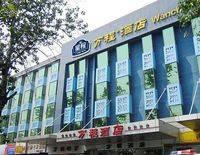 Starway Hotel Wancheng Qianmen Beijing