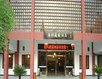 Lishui Tang Garden Hotel