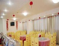 Yushan CountyJade Business Hotel Shangrao