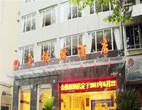 Leshan Golden Taoyuan Hotel