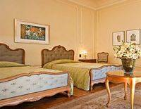 Taua Grande Hotel de Araxa