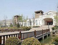 Tangshan Nanhu Purple Swan Villa Grand Metropark Hotel