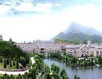 Zhejiang Lantian Baiyun Conference Center Hotel - Jinhua
