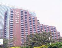Beijing Forte Intl Apt Hotel