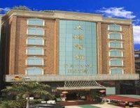Guangdong Datang Hotel
