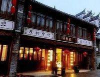 Zaozhuang Taierzhuang City Fengya Chung Club