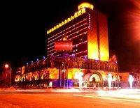 Quanjude Tianshan Hotel - Urumqi