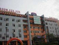 Hanting Inn Fangte - Wuhu