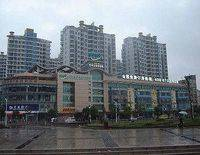 Dushifeng Hotel - Wuhu
