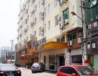 Rest Motel Wansong - Wenzhou