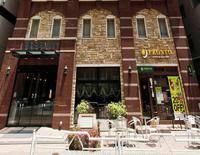 Sotetsu Fresa Inn Nihonbashi Kayabacho (Formerly Trest Inn Nihonbashi)