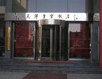 IMPERIAL PALACE HOTEL