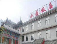 Xiyue International Hotel - Huashan