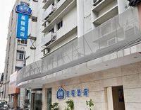 Starway Wulin Square Hotel Hangzhou