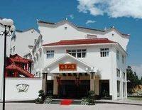 Jiuhua Shanzhuang - Jiuhuashan