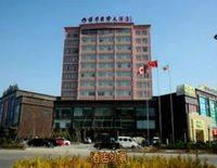 JINXIU INTERNATIONAL HOTEL